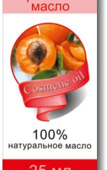 абрикосовоемасло