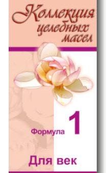 formula-1-dlya-vek