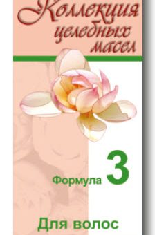 formula-3-dlya-volos