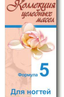 formula-5-dlya-nogtey