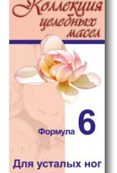 formula-6-dlya-ustalyih-nog